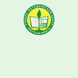Курсы повышения квалификации (дистанционно)
