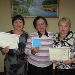 Выездные курсы по теме «Технология и организация социального обслуживания граждан пожилого возраста» КЦСОН г.Иркутск