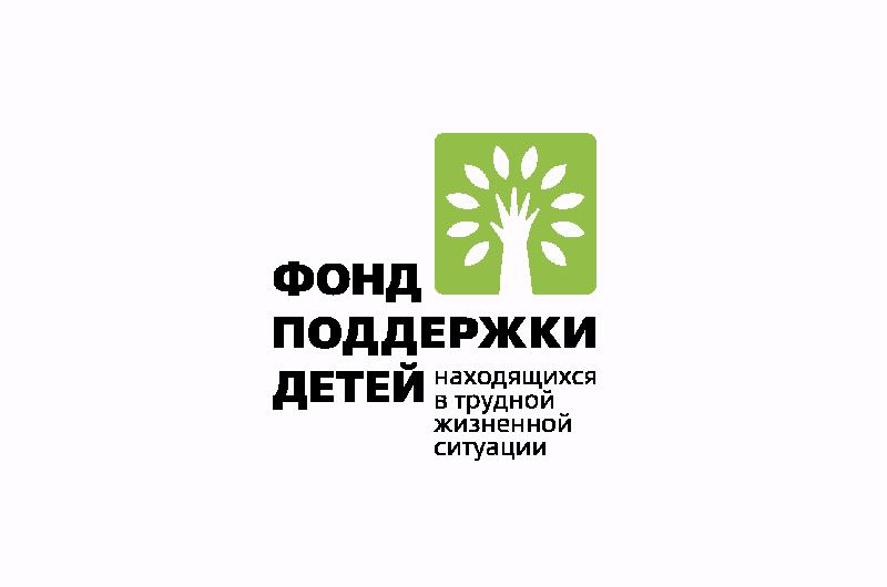 Комплекс мер по развитию эффективных практик социального сопровождения семей с детьми, нуждающихся в социальной помощи, в Иркутской области на 2016 — 2017 годы