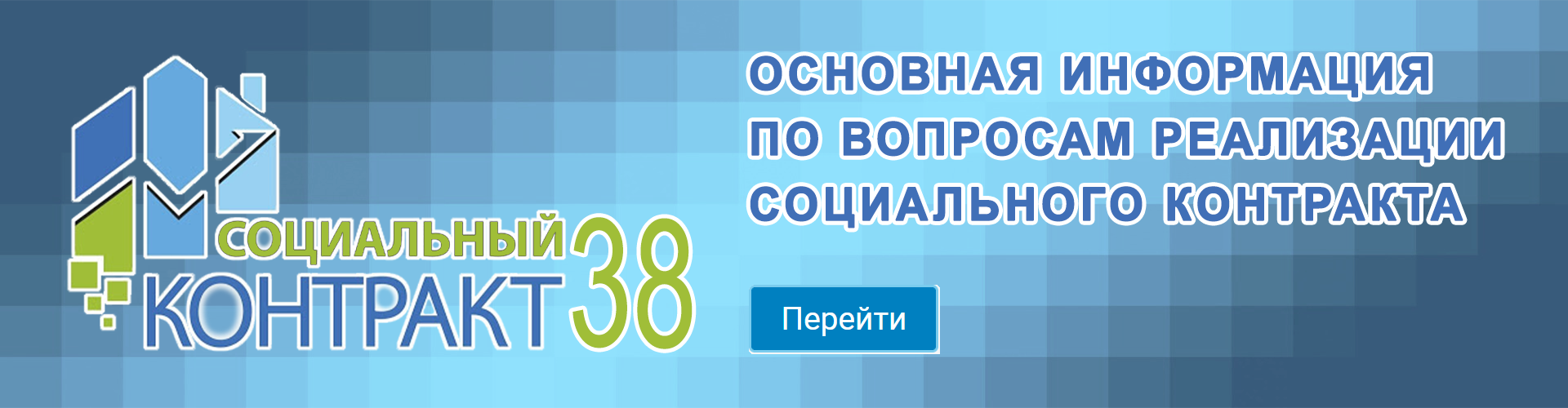 webinars-sk38