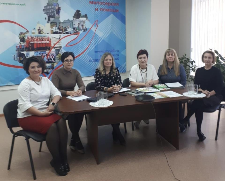 Всероссийская конференция «Мир с добрыми глазами» в поддержку людей с ментальной инвалидностью