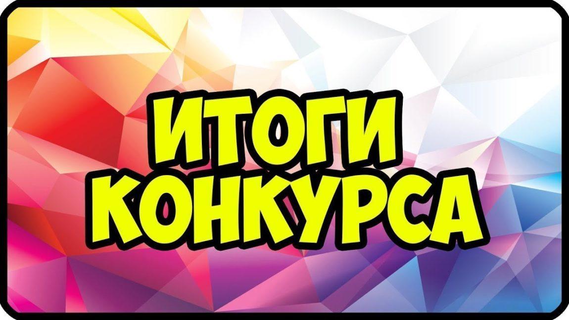 Второй сертификат на участие в работе IV Байкальской платформы социальной работы разыгран!